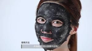 [<b>Dr</b>.<b>Jart</b>+] <b>Dermask</b> Porecting Solution How-to-use Ver. CN - YouTube