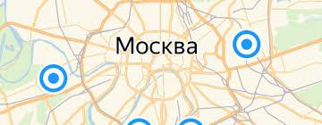 Диапроекторы и <b>диафильмы Светлячок</b> — купить на Яндекс ...
