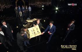 Erdoğan'dan Kur'an-ı Kerim'i güzel okuma yarışmasına destek