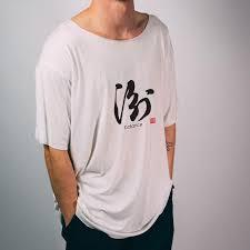 Bamboo T-shirt <b>100</b>% Organic Balance <b>Calligraphy</b> Art Design | Etsy ...