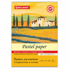 <b>Папка для пастели</b> А3, 297х420 мм, 20 л., <b>Brauberg</b> ...