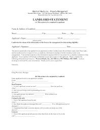 rent statement template
