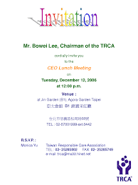 business lunch invitation template com sample invitation letter for business lunch sample invitation