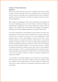 uc personal statement sample uc prompt 2 answer sample jpg uploaded by adham wasim