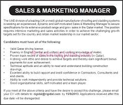 sales  amp  marketing manager required by rigidal   qatar   kobuqssales  amp  marketing manager required by rigidal   qatar