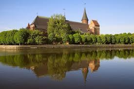 Город <b>Калининград</b>: климат, экология, районы, экономика ...
