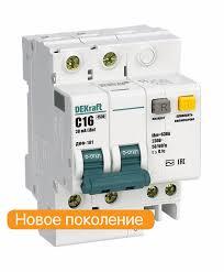 Дифференциальные автоматы ДИФ-101 - Продукция DEKraft