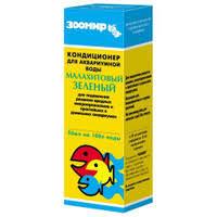 Купить оборудование для аквариума в Екатеринбурге, сравнить ...