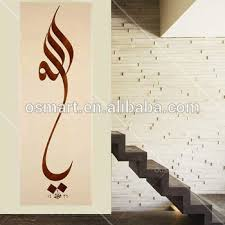 <b>Professional Artist Hand-painted</b> Abstract Arab Calligraphy Hand ...