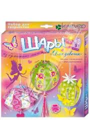 """""""<b>Набор для изготовления шаров</b> из бумажных лент """"Для девочек ..."""