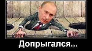 """Восстановления энергоснабжения оккупированного Крыма пока не будет, - """"Укрэнерго"""" - Цензор.НЕТ 9471"""