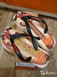 Новые <b>сланцы Havaianas</b> 31 размер 21 см босоножки с купить в ...