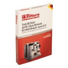 Таблетки FILTERO 613, для <b>удаления кофейных</b> масел, 4 шт ...