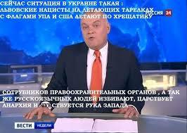 МВФ отнес $3 млрд долга Украины перед Россией к обязательствам частного сектора - Цензор.НЕТ 8106