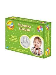 Ладошка Крошки <b>MOMMY</b> LOVE 3141086 в интернет-магазине ...