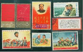 """""""文革時期的郵票為什麽這麽值錢?""""的圖片搜索結果"""