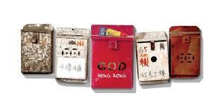 "G.O.D. <b>Hong Kong</b> tagged ""<b>BEDSHEET</b>"" | THE DAMN GOOD SHOP ..."