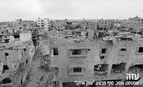 Israeli election ad boasts Gaza bombed back to