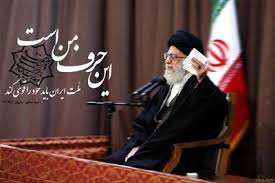 Image result for عکس مقام معظم رهبری در حرم امام رضا