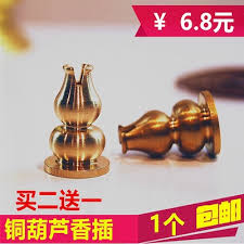 Pure copper Gourd Incense Plug Incense holder aloes Coil ... - Qoo10
