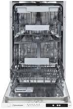 <b>Посудомоечные машины</b>, купить по цене от 18990 руб в ...