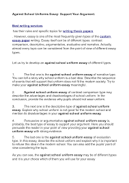png argumentative essay on schooling