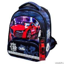 Купить <b>рюкзаки</b> и ранцы для первоклассников, цена в интернет ...