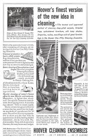 hoover floor cleaners advertisement gallery hoover cleaning ensembles 1937 ad picture