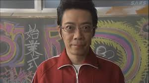 Image result for gokusen yankumi