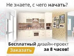 <b>3Д</b>-программа для создания дизайн-проекта интерьера комнаты ...