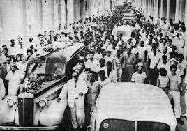Tributo a Frank País  y los mártires de la Revolución este 30 de julio