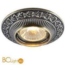 Купить круглые встраиваемые <b>светильники</b> с доставкой по всей ...