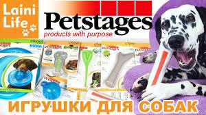 <b>Игрушки для собак</b> вандалов и не только! РОЗЫГРЫШ игрушек ...