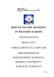 dissertation on risk management in islamic banking islamic banking thesis scribd draft risk management guidelines for islamic banking institutions