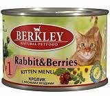 <b>Berkley</b> (Беркли) <b>корм</b> для животных купить в Москве - цены от 86 ...