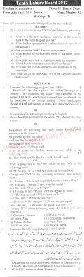 papers for english related post of papers for english
