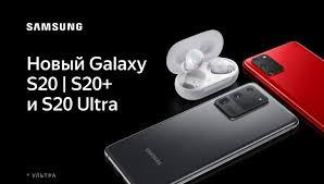 Мобильные <b>телефоны</b> с функцией <b>беспроводной зарядки</b> ...