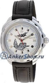 <b>часы</b> наручные <b>Восток 211261</b> командирские