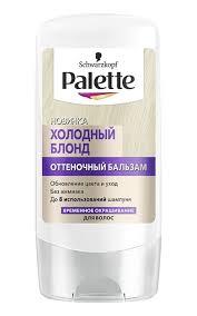 <b>Бальзам оттеночный</b> для волос <b>PALETTE холодный</b> блонд ...