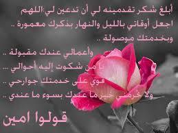 والله انا حزينة images?q=tbn:ANd9GcT