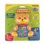 <b>Азбукварик</b> - купить музыкальную игрушку на DevToys.ru