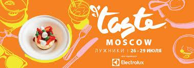 Exhibit/Sponsor at <b>Taste</b> of Moscow