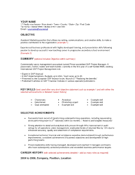 resume examples job objectives job objectives an objective for a resume examples resume objectives cover letter resume objective examples job objectives