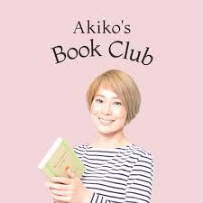 Akiko's Book Club