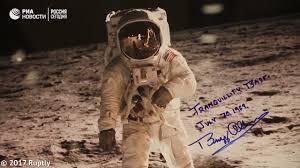 Сумка Нила Армстронга с лунной пылью - YouTube
