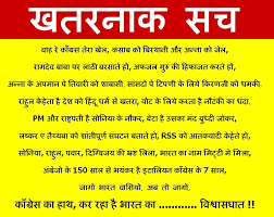 how to stop corruption essay in hindi   homework for you  how to stop corruption essay in hindi   image