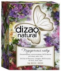 Dizao подарочный <b>набор</b> 14 <b>масок</b> для лица — купить по ...
