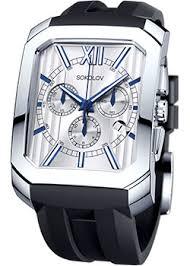 Серебряные <b>часы</b>