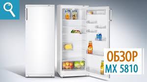 Обзор однокамерного <b>холодильника ATLANT</b> МХ-<b>5810-62</b> ...