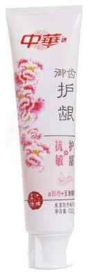 <b>Зубная паста Zhong</b> Hua Для чувствительных зубов и десен c ...
